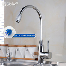 цена на Gisha Hot And Cold Water Classic Kitchen Faucet Chrome Brass Process Swivel Basin Faucet Single Handle 360 Degree Rotation
