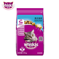 Into Cat Staple Food Dry Food Cat Food Us English Short Beauty Hair Adult Cat Oceans China 3.6Kg