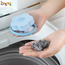 Washing Machine Floating Material Filter Bag Hair Remover Clean and Decontaminate Laundry Protecting Balls