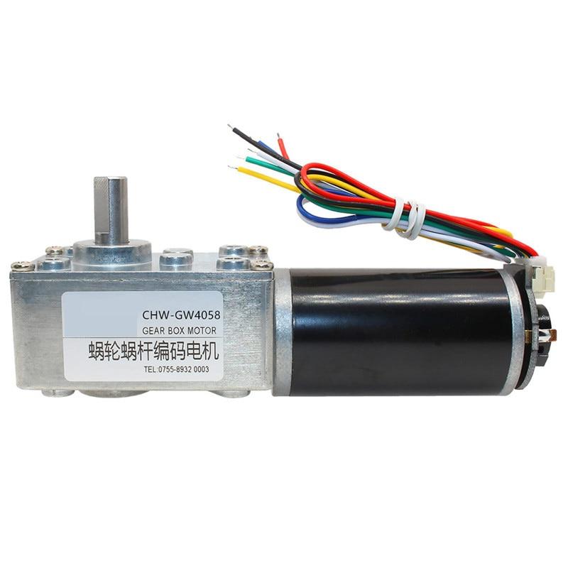1pc CHW-GW4058-3162 DC 24V Gear Motor 28/74/222rpm Worm Reduction Gear Encoder Motor For Intelligent Robot New