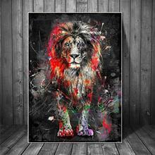 Настенная картина с изображением Льва скандинавские постеры
