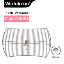 24 dBi Gain Outdoor Antenna For Signal Booster Repeater Work For 3G WCDMA 2100 mhz 4G LTE/DCS 1800 mhz  External Grid Antenna@