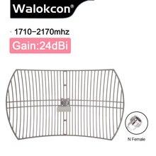 Antena exterior de ganancia de 24 dBi para repetidor amplificador de señal, funciona con 3G WCDMA 2100 mhz 4G LTE/DCS 1800 mhz, antena de red externa @