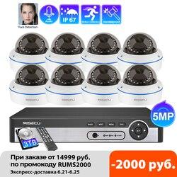 MISECU 8CH H.265 5,0 MP Sicherheit Kamera System IP Dome Kamera Vandal-proof Indoor Audio CCTV Kamera Home Video überwachung Kit