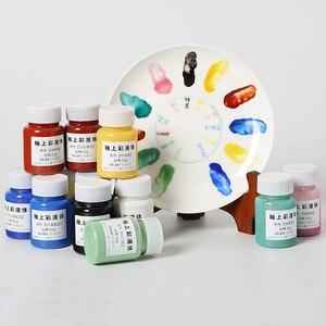 Sztuka ceramiczna glazura pigment kolorowy płyn 12 zestaw kolorów Jingdezhen ceramiczny malowany pigment malarski niskotemperaturowy kolor pieczenia