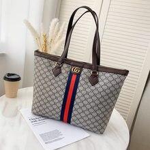 Bolso de hombro con borla de gran capacidad para mujer, bolsa de mano de piel de Pvc de alta calidad, bolso de compras con flores, 2021