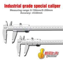 Точный внешний диаметр штангенциркуля 0 150 мм 200 измерительный