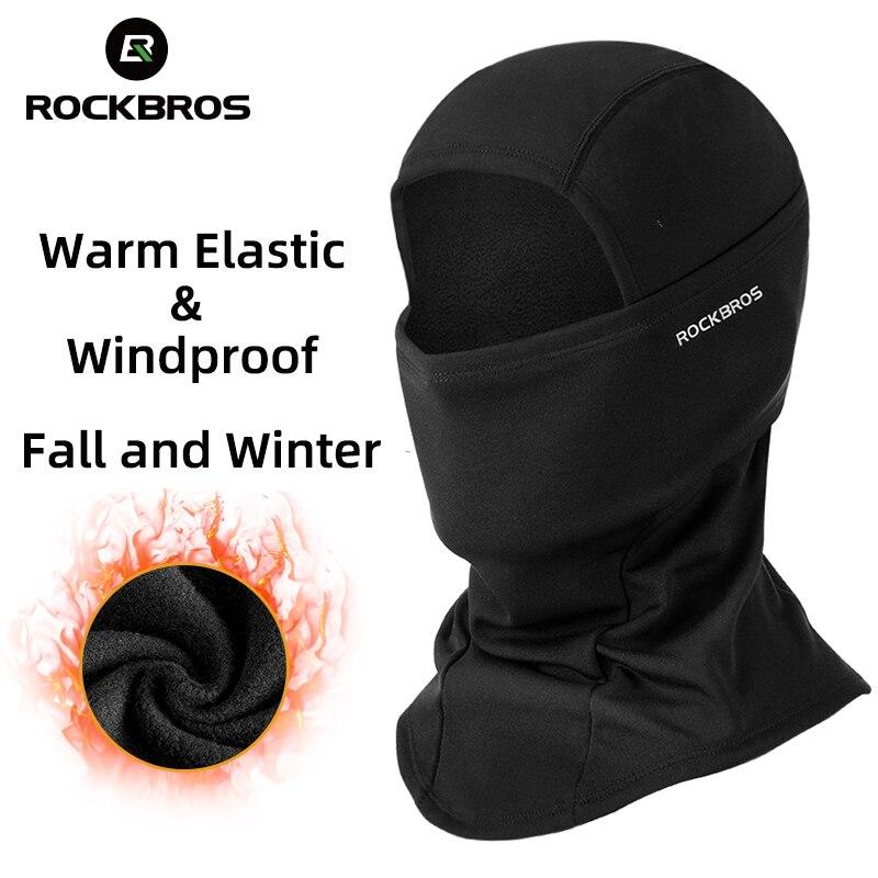 Rockbros máscara de inverno balaclava ciclismo esqui máscara esportiva para as mulheres à prova vento macio rosto treinamento máscara moda designer