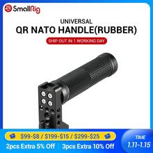 Smallrig qr nato cabo (borracha) com trilho de segurança, aperto manual para smallrig a7iii/z6/z7, gaiola da câmera 2084