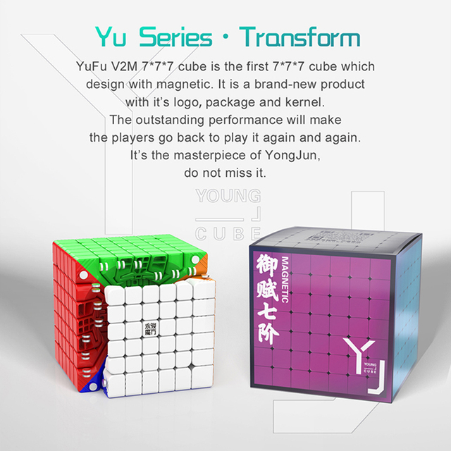 Yongjun Yufu V2M 7x7x7 Magic Magnetic Cube Stickerless Professional Magnets Puzzle Speed Cubo Migico YJ 7×7 Educational Toy Gift