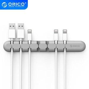 Image 1 - ORICO CBS כבל המותח אוזניות כבל ארגונית חוט אחסון הסיליקון מטען כבל מחזיק קליפים עבור MP3 ,MP4, עכבר, אוזניות