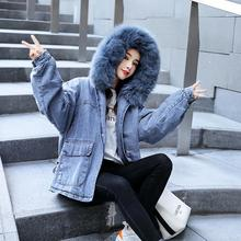 women cotton coat 2019 winter new large fur collar long thick denim suit