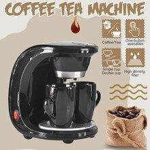 450 Вт автоматическая двойная чашка кофемашина, электрическая капельная Кофеварка двойного назначения, американская кофейная машина для домашнего использования 110 В/220 В