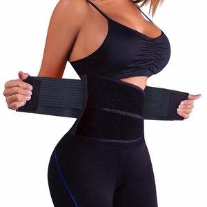 Image 1 - Burvogue Slimming Shaper Belt Waist Cincher Waist Shaper Corset Waist Trainer Modeling Strap Waist Trimmer Girdle Body Shaper