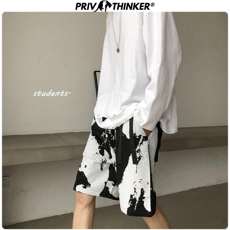 Privathinker 2020 Men Printed Summer Casual Shorts Men's Oversize Sweatpants Male Hip Hop Knee Length Streetwear Shorts Clothes