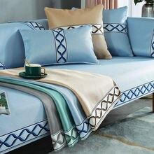 1 шт водонепроницаемая подушка для дивана четыре сезона универсальная