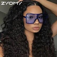 Vintage Fashion Oversize Square Women Sunglasses Large Frame UV400 Flat