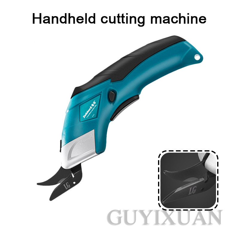 Electric hand held multifunctional electric scissors Multifunctional rechargeable clothing cloth cutting machine|Machine Centre| |  - title=