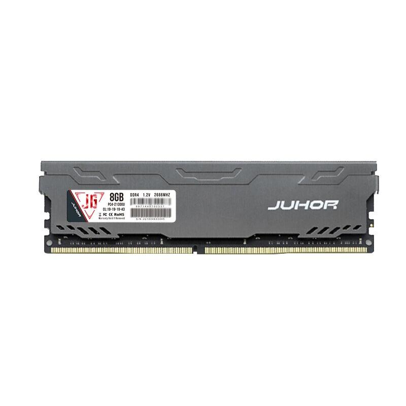 Juhor memoria ram ddr4 8GB 16GB  2133Mhz 2400Mhz 2666Mhz  DIMM Desktop  Memory RAMS with Heat Sink