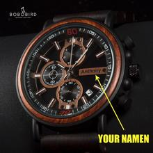 часы мужские Personalized BOBO BIRD Wood Watch Men Chronograph Military Watches Luxury Stylish With Wooden Box reloj hombre все цены