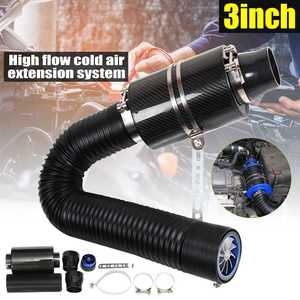 """3"""" Universal Car Cold Air In"""