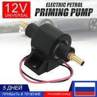 12 v ユニバーサル電気ガソリンポンプ低圧車バン電気ディーゼルガソリン燃料ポンプポジファセットフロースタイル 8 ミリメートル|燃料ポンプ|   -