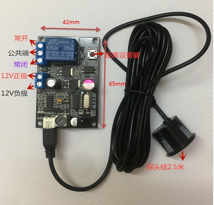 Ultrasonic Ranging Sensor Radar Rangefinder Relay Output Control