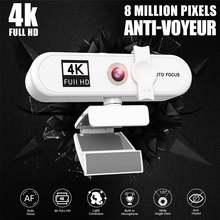 Full hd 4k 2k 1080p веб Камера 120 градусов Автофокус компьютера
