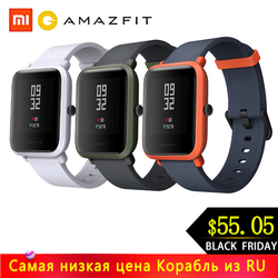 Xiaomi Amazfit Huami Bip Lite 2 Original xiaomi Smart Watch GPS 45Days Long Battery Gloness Heart Rate HUAMI Smartwatch