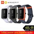 Xiaomi Amazfit Huami Bip Lite 2, оригинальные Смарт-часы xiaomi, gps, 45 дней, батарея глонесс, сердечный ритм, умные часы HUAMI