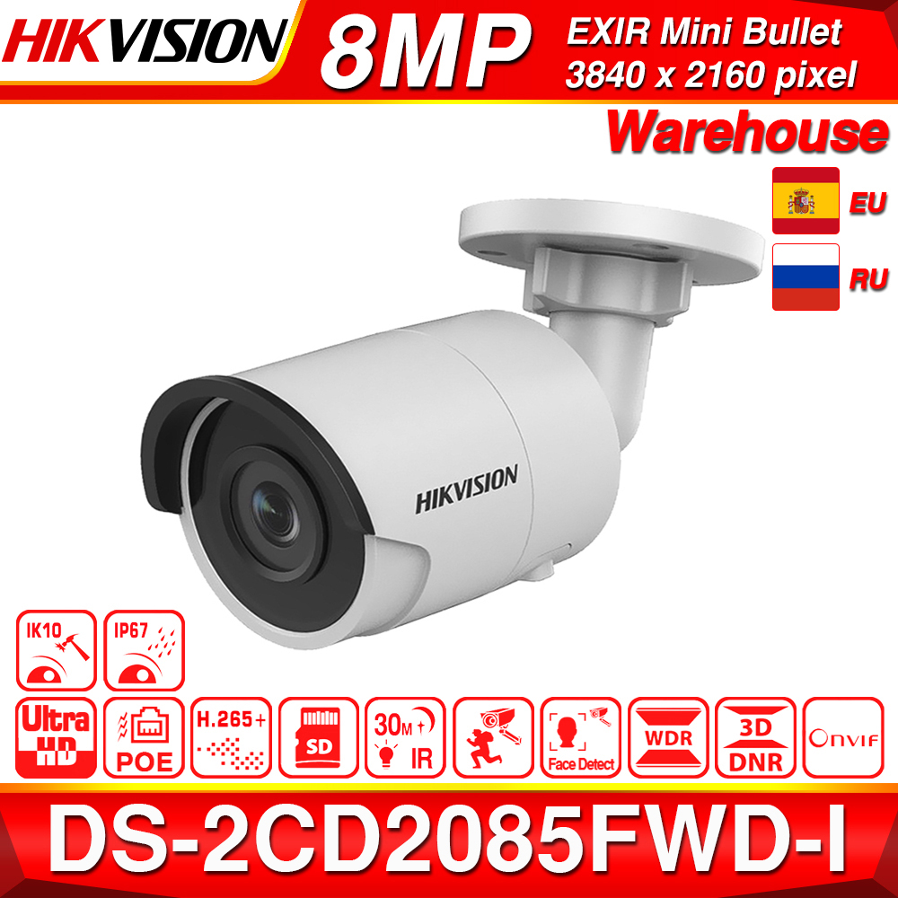 Hikvision Original IP Camera 8MP DS 2CD2085FWD I Bullet network CCTV Camera Updateable WDR POE  SD Card Slot-in Surveillance Cameras from Security & Protection