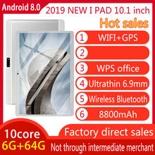2021 10.1 inç 6G + 128G WiFi Tablet PC çift SIM MTK6797 Bluetooth WiFi çağrı telefon oyun Tablet PC