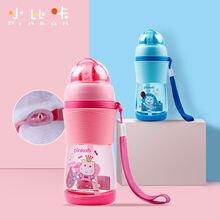 Pinka детская соломенная бутылка для воды 480 мл tritan bpa