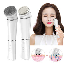 Ultrasonic Ion Skin Scrubber Deep Face Cleaning Machine Lifting Facial Pore Cleaner Face Skin Vibration Scrubber Lift Machine portable ultrasonic anion ems face lifting face skin pores deep cleansing facial scrubber sonic peeler exfoliator beauty machine