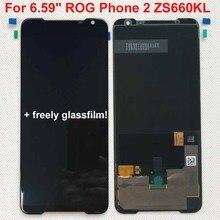 """のためのオリジナル新 6.59 """"asus rog 電話 2 Phone2 phoneⅱ ZS660KL amoled 液晶表示画面 + タッチパネルデジタイザアセンブリ修理"""
