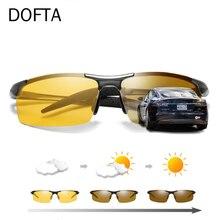 DOFTA جودة اللونية النظارات الشمسية الاستقطاب للرؤية الليلية نظارات آل Mg الرجال Oculos الأصفر نظارات للقيادة نظارات رياضية