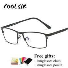 COOLSIR Blue Light Filter Glasses Frame Computer Gaming Goggles Eyeglasses Business Men Essential Full-frame Glasses for Men