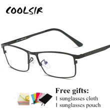 COOLSIR Blue Light Filter Glasses Frame Computer Gaming Gogg