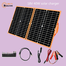 BOGUANG Foldable 18v 12v 5v 40W Solar Panel Charger for Portable Power Station Generator and USB Devices, QC3.0 Ports