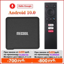 Mecool KM1 ATV Google Certified TV Box Android 10 4g 64gb Android 9.0 Amlogic S905X3 Androidtv WiFi Youtube 4K Set Top Box