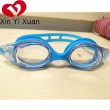 Prescription Swimming Swim Goggles Glasses Anti Fog UV Protection Optical Arena Diopter Waterproof Eyewear for Adult Men Women(China)