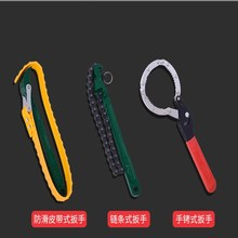 Filter Wrench Oil Grid Wrench Change Oil Wrench Tool Car Filter Disassembly Machine Repair Tools Spanner honda nissan oil filter wrench wr 63mm oil filt end cp 14pt