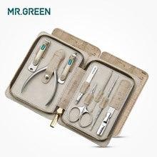Mr.グリーン 8 1 グルーミングキットネイルクリッパーセット足指はさみセットステンレススチールネイルカッターはさみマニキュアツール