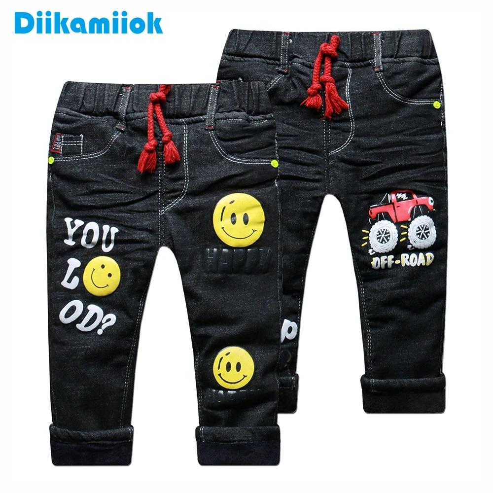 Baby Pants Black
