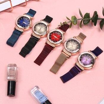 New classic watch Fashion wild Milan Magnet Buckle Luxury new Ladies Geometric Roman Numeral Quartz movement Watch