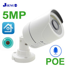 JIENUO Audio POE Camera IP 5MP Outdoor Waterdichte HD Cctv Video Surveillance Nachtzicht Infrarood IPCam Thuis Camera(China)