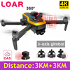 Professional GPS Drone 4K with 3 Axis Gimbal Self Stabilization HD EIS Camera Obstacle Avoidance Quadcopter 5G WiFi FPV Drones