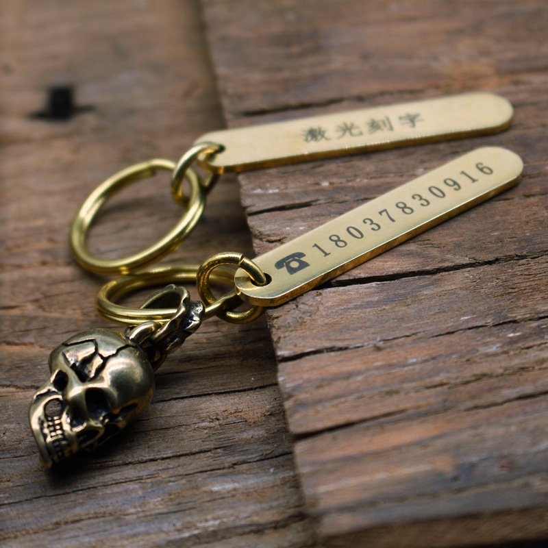 Brass Anti loss Car License Plate Phone Keychain Lettering Pendant Pendant Fine Copper Mobile Phone Number Plate Circle Ring Cha|Key Case for Car| |  - title=