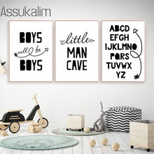 Pôster nórdico para educação precoce, arte para berçário, pôster de parede preto e branco, imagens de parede para quartos e meninos decoração