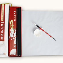 Water Drawing Cloth With A Shaft Of Water To Write Cloth Show Ink Million Writing Four Treasures Suit Brush Pen Calligraphy 2021